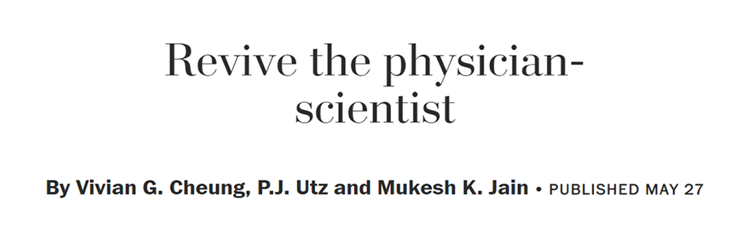 Revive the physician-scientist